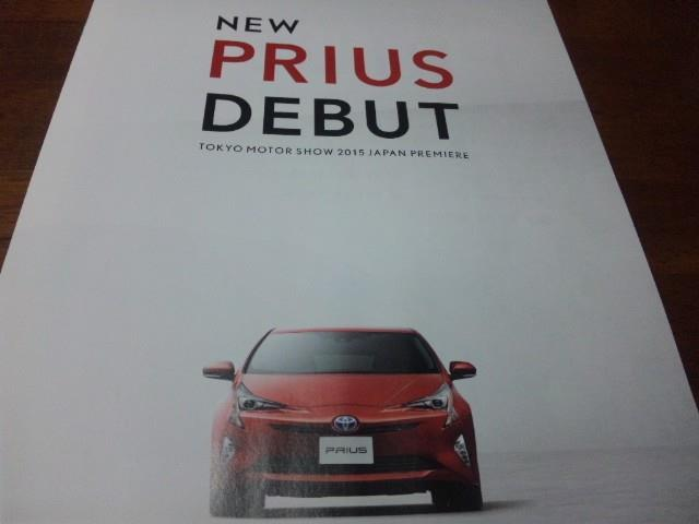 トヨタ 新型 プリウス 2016 写真・動画情報