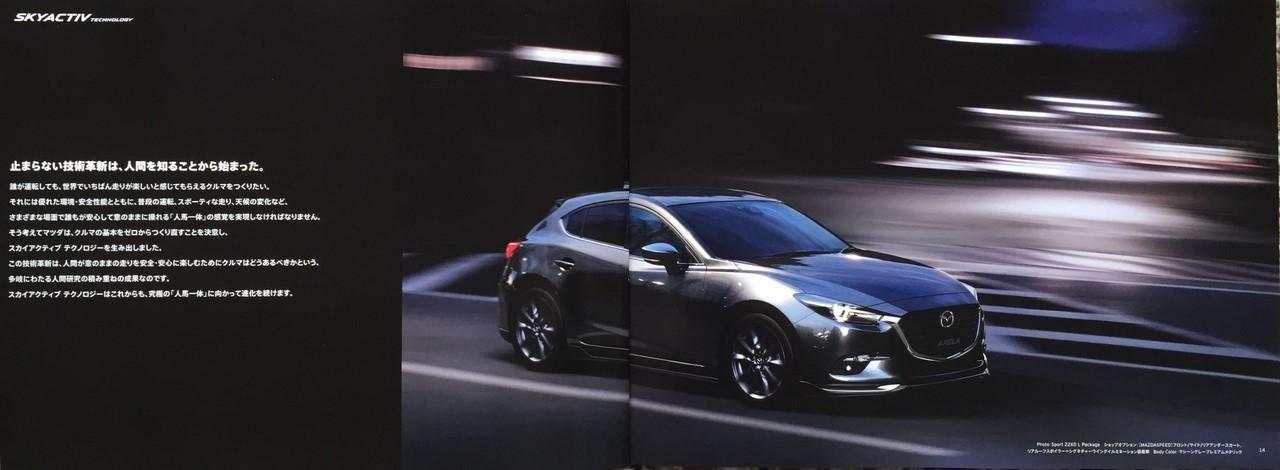2016-Mazda-Axela-2016-Mazda3-with-body-kit