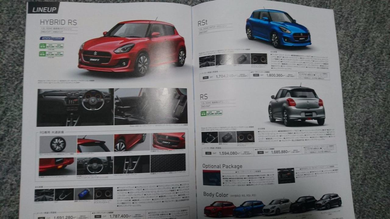 2017-suzuki-swift-japanese-brochure